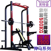 Commercial squat rack Hummer Home Box private teaching gym multi-function bench bench bench professional squat rack