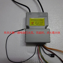 220V Gas oven pulse fire Controller kitchen Bao Debao xing AS-KX204 type accessories