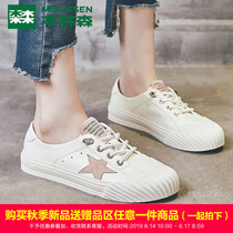 Wood forest shoes 2019 autumn new wild breathable flat casual shoes white shoes female fashion comfortable shoes