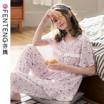 Fen Teng summer new ladies pajamas summer breathable thin section woven cotton sweet cardigan round neck home service suits