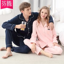 Finland Teng Korean version of the new spring couple cotton pajamas female autumn and winter cardigan long-sleeved male cotton lapel home suit set