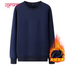 Cashmere thickened round neck solid color sweater men and women's Composite fleece pullover couple long sleeve T-shirt Tide brand youth coat