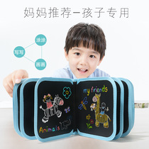 Children bear 14 page drawing board carry childrens small drawing board erasable childrens Day gift kindergarten