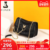 Gold Fox small Xiangfeng lingge chain bag female 2019 new fashion messenger bag wild folds soft leather bag