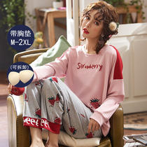 With chest pad pajamas female spring and autumn new cotton Korean sweet girl autumn and winter long-sleeved wear home service