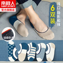 Antarctic people Boat socks male summer invisible socks deodorant breathable mens socks thin section summer silicone non-slip tide LL