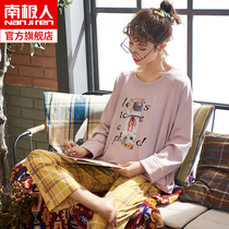 Antarctic pajamas women spring and autumn cotton home service cute summer long-sleeved two-piece suit students Korean Fresh HF
