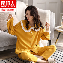 Antarctic pajamas women spring and autumn cotton long-sleeved two-piece new leisure cute ladies autumn and winter home service HF