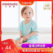 Small rice baby summer short-sleeved jumpsuit baby clothes cotton thin section jeans boys and girls breathable climbing clothes