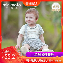 Small millet minimoto baby open shoulder shirt breathable men and women baby cotton short-sleeved striped lapel T-shirt