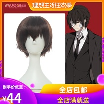 Nokki wild dog dazaiji dazaiji Mr. cos wig dark brown short hair cosplay fake hair