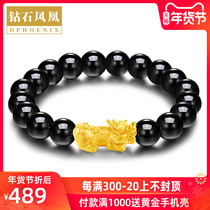 Gold 貔 貔 bracelet male 3d hard Gold 貔 手链 bracelet female Obsidian transfer beads bracelet pure gold 999 hand string