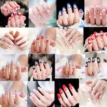 Bride nail patch wedding photo photo back plastic section can be picked to wear nail finished disposable nail full Paste
