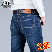 Playboy VIP autumn stretch jeans men loose straight middle-aged mens pants autumn and winter casual pants