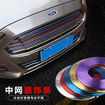 Car trim in the net color in the net Chrome bright plating anti-collision bar front modified universal fog lamp frame