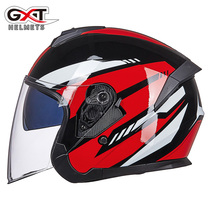 GXT electric motorcycle helmet men and women four seasons sun protection wind battery car light summer double lens personality half helmet