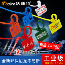 Color label cable tie 4 * 150mm Mark signs tag nylon cable tie a sufficient amount of 250