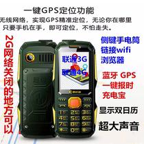 cf5a2c008 Unicom 4G network three anti-elderly elderly phone wireless 3G card large  word loud candy