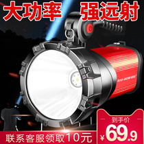 Flashlight xenon lamp charging outdoor super bright long-range home Searchlight hernia led Portable Multi-Function