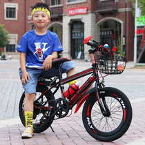 Childrens bike 7-8-10-12-15-year-old boy primary schoolboy pedal stroller speed large children bike mountain