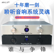 The United States eternal high end price name machine pure high-fidelity HIFI field effect fever amplifier bile front stage