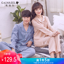 Gorrell autumn and winter comfortable cotton couple long-sleeved pajamas fashion striped mens and womens home wear suit si