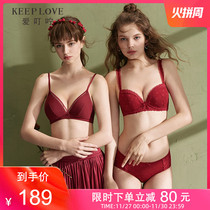 Song reel underwear womens red Zodiacal combination set (bra and panties)ABW19261
