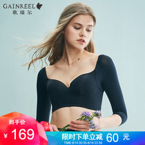 Gorrells new stylish side-receiving side breast-strap-style underwear sexy gathered shaped beauty bra 190534A