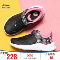 Li Ning childrens shoes sports shoes mens 3-6 years old 2019 new casual trend Velcro low to help sports shoes