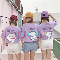 Girlfriends summer womens Korean version of the loose wild sweet little fresh print short-sleeved T-shirt student half-sleeved shirt