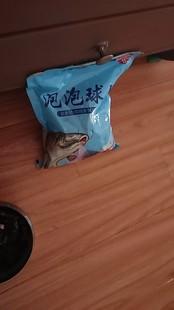 武汉天元泡泡球1号2号黑色风暴加强版珍珠颗粒鲫鲤鱼鱼饵饵料钓鱼